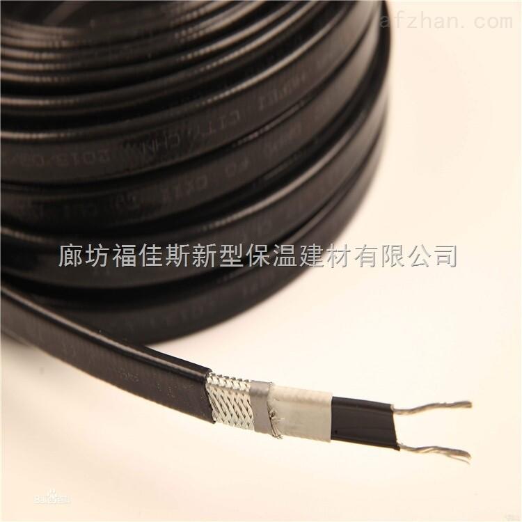 电伴热 优质供应电伴热厂家 电伴热优质