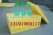 超细离心玻璃棉板 优质保温玻璃棉板报价