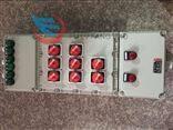 BXM51-6/10K20防爆照明配电箱