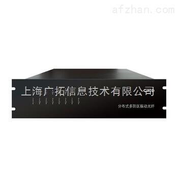 F5分布式多防区振动光纤探测器