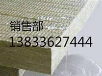 营口市批发岩棉板/加工岩棉板价格说明