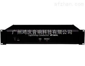 智能广播避雷器PA2192L有售