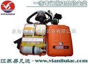 HYZ-4隔绝式正压氧气呼吸器