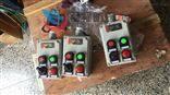 BZC51-A2D1Z粉尘防爆按钮盒