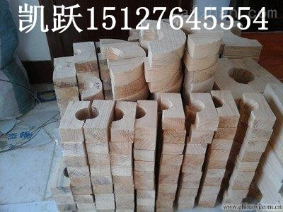 空调木托批发商