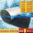 山东带铝箔橡塑保温棉价格