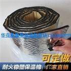 吉林防火铝箔橡塑保温板价格