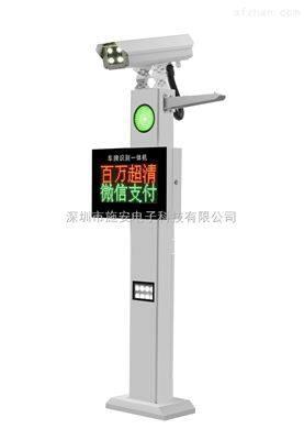 SA-D1200CWH深圳车牌识别一体机