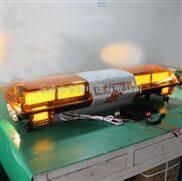 车顶警示灯 工程抢险电力道路救援清障车排灯