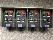 衡阳FZC防水防腐带表控制按钮箱