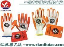 霍尼韦尔靖誉JN230/YU138新款通用乳胶涂层耐油耐磨防滑劳保工作手套