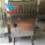 BXK304不锈钢防爆电气控制柜