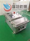 BQX52防爆变频器散热柜(风扇+散热片+风机)定做