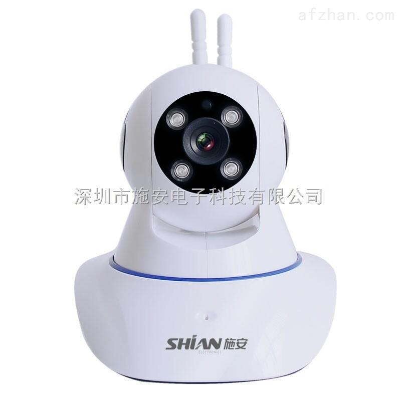 深圳双天线200W无线高清网络云台摄像机
