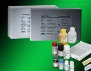 大鼠Ⅰ型胶原C端肽试剂盒