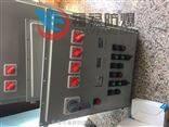 BXK-7.5KW水泵防爆变频控制柜