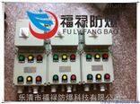 BQC53-10A防爆磁力启动器