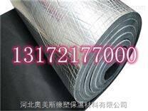 一般橡塑海绵板厂家,标准橡塑海绵板厂家