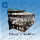 DN300异形四氟垫片定做 DN300四氟密封件加工厂家