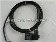 防爆线圈CFB092-A、防爆电磁阀线圈