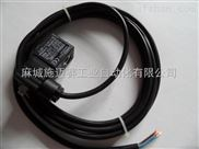 防爆电磁阀线圈3009MD024W4、DC24V