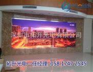 深圳厂家LED全彩电子显示屏哪家做得好