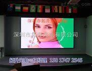 宴会厅p5超大型LED显示屏厂家指导安装价格
