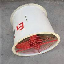 隔爆型圆筒防爆轴流风机BT3511-3.55国标品质轴流风机