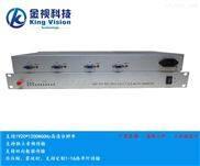 金視科技4路雙向VGA高清光端機帶雙向音頻