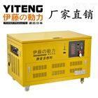 应急照明15KW汽油发电机