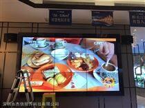 北京49寸LG拼接无缝拼接大屏幕