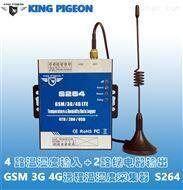 机房温湿度报警器GSM3G4G远程温湿度采集器手机开门器