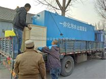 浙江中药类制药污水处理设备