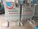BQXB51-45KW 防爆变频控制器