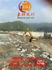 武汉静态破碎剂生产厂家