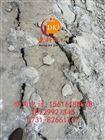 长沙无声破碎剂生产厂家,长沙混凝土爆破剂价格