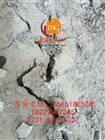 武汉高效静态破碎剂生产厂家