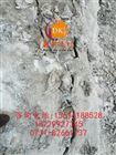 荆州静态破碎剂生产厂家,荆州混凝土爆破剂效果