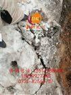 襄阳岩石高效无声膨胀剂生产厂商,襄阳静态爆破破碎剂,爆破剂超低价