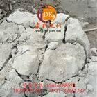 鄂州静态膨胀剂生产厂家,鄂州岩石爆破剂怎么使用?