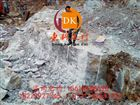 黄冈岩石破碎剂生产厂家,黄冈劈裂剂销售价格
