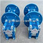 NMRV063热销全铝合金三凯系列NMRV蜗轮蜗杆减速机价格