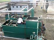 西藏生活污水处理设备生产厂家