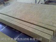 岩棉条专业厂家生产