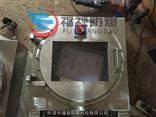 BXX51-T 氨区防爆检修箱