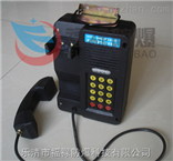 CRKTH121CRKTH121 防爆矿用电话机