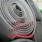 橡塑保溫板Z低价 橡塑板大品牌