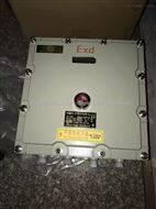 BXK|BAC远程控制防爆按钮箱厂家