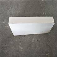 屋面酚醛板