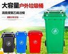 贵州100升环卫垃圾桶制造厂家